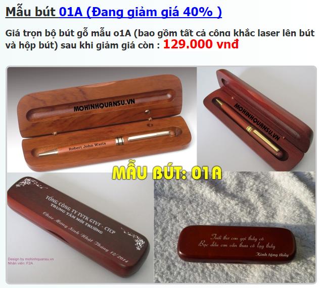 Mấu bút gỗ khắc tên giá rẻ 01A