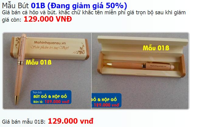 Mấu bút gỗ khắc tên giá rẻ 01B